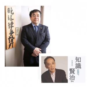 日本交通、組合との団体交渉で劣勢:新人保証給凍結解除へ