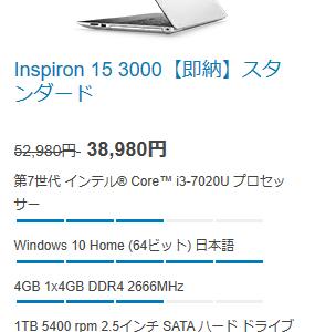 棄てられていたパソコンのリカバリー……無事windows10にしましたが、どうしましょうか?