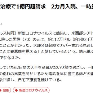 「まだまだ日本って良い国かも……」と思ったとあるニュース