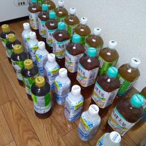 「ローソンお試し引換券祭り」の成果を、保管用に水滴除去……今回は1日勝負でしたね