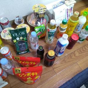 ローソン700円決済クーポンがまだ貰えるので、結局抽選実施中……飲み物多いです