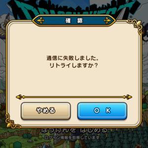 和光市駅付近は私にとっての「鬼門」……通信できませんので、ポンコツ化してしまいます