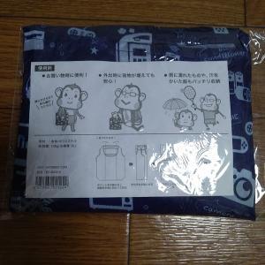 ノジマ電気で誕生月なので貰った「エコバッグ」……なかなかのものです