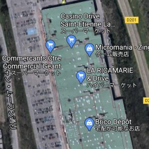 フランス スーパーマーケット あるあるネタ