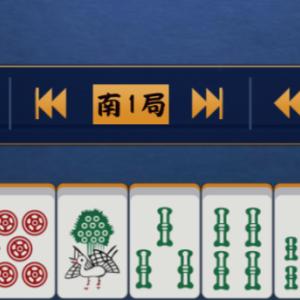 麻雀が好きすぎて  第35局  「ふぅ先輩の麻雀闘牌記 (後編)」
