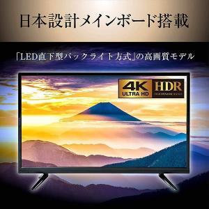 【山善の液晶テレビ】口コミや評判、その性能は?格安テレビはどうやって選べばいいの?