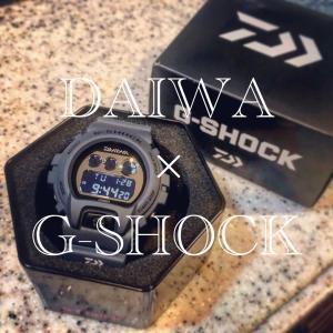 DAIWA×G-SHOCK