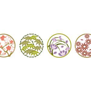 四君子とは 植物の蘭・菊・梅・竹