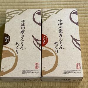 岐阜の中津川栗きんとんめぐり 食べ比べできるセットを味わう