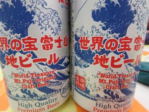富士山@下山後は地ビールで!