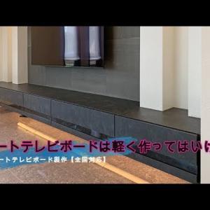 アメブロで使えるYouTube動画のサムネイル取得方法