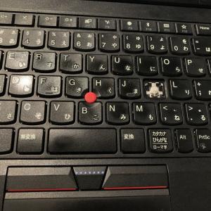 またキーボードがぶっ壊れる。