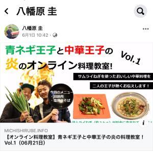 広島.鶴乃や本店女将の毎日(6/24 1人年末編)