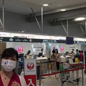 広島.鶴乃や本店女将の毎日(8/12  サマーバケーション編)