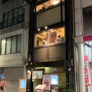 広島.鶴乃や本店女将の毎日(9/25 今日も頑張るおまや編)