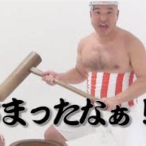 広島.鶴乃や本店女将の毎日(6/21 消えた旦那さんマスター②)