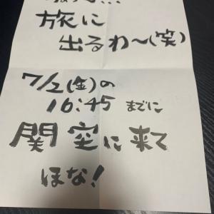 広島.鶴乃や本店女将の毎日(7/2 ミッションインポッシブルデー編)