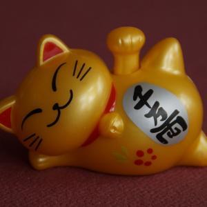 吉方位:宝くじを買うなら・・・③ 保管するなら・・