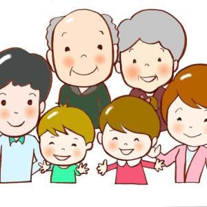 ギャル曽根 家族記念ショットに旦那がイケメンとの声多数!写真あり!