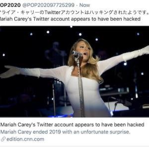 マライア・キャリーのTwitterアカウントはハッキングされたようです。 Mariah Carey's Twitter account appears to have been hacked