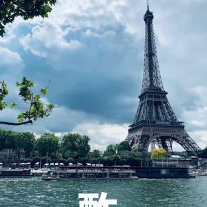 パリス Paris