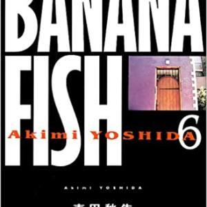 BANANA FISH 6巻
