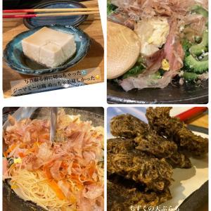 沖縄料理とパラレルワールド