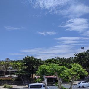 こんな狭い沖縄で迷子って…<行政書士ってナニ? 日常編>失道