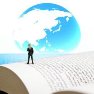 経理マンが英語を勉強するメリット5選