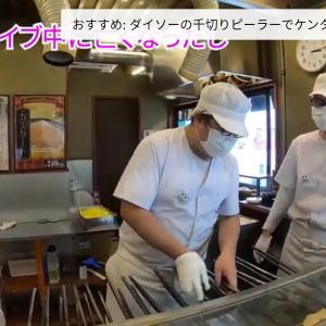 福岡天神の美味しい鯛焼き屋さん鳴門鯛焼きの作り方