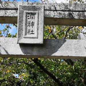 嵐ファンの聖地が福岡県糸島市にある!?