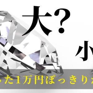 トレード時間「11分」で+10,457円をどう思うか?【FXデイトレ】