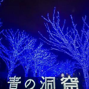 イルミネーション<渋谷 青の洞窟>