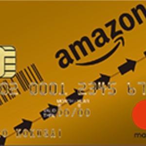 Amazon購入時の最強オススメカード