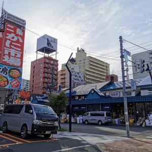 GoTo北海道-DAY4