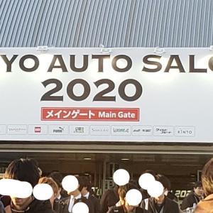 車に全く興味がない人間が東京オートサロン2020に行ってみた結果
