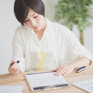 助成金の申請業務ができる社会保険労務士(社労士)!報酬はどのくらい?