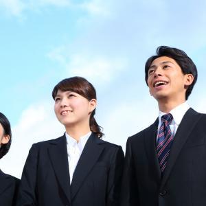 大学生が社会保険労務士(社労士)を取得するメリット・デメリットを徹底解説!在学中に合格できる?