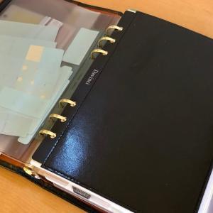手帳に使用しているオススメの革製リフィル【レザー下敷き】のご紹介