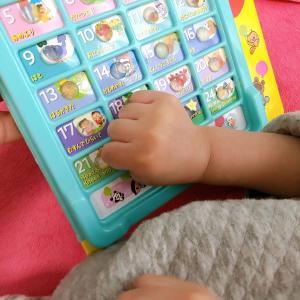 【育児】2歳娘が1番好きなおもちゃ<うたえほん>を選ぶポイント・おすすめを紹介~脳性まひ・肢体不自由~