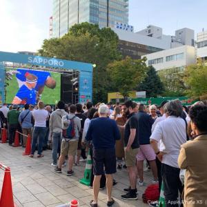 【ラグビーワールドカップ】札幌、大通公園のファンゾーン in 札幌に行ってきました