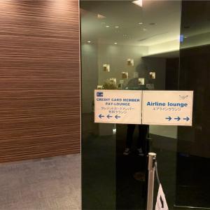 【新千歳空港】新千歳空港国際線ターミナルビルに新設されるビジネスクラス向けラウンジ