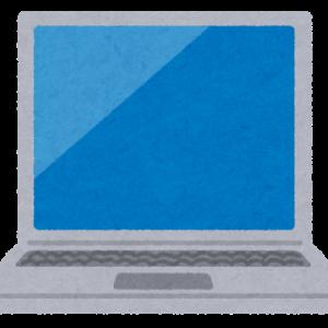 Windows10で「デバイスに重要なセキュリティ修正プログラムと品質修正プログラムがありません」が表示された時に対処した方法