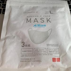 【コロナ対策】ユニクロのエアリズムマスクを購入しました