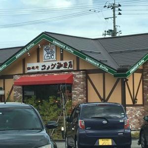 鶴岡、二日め〜クラゲ水族館とか〜