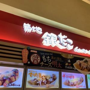 【銀だこ】たこ焼き食べ放題が980円!そのコスパやいかに!?