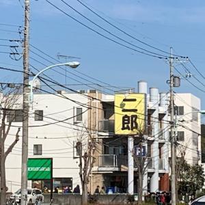 【駐車場・並び方ルール】ラーメン二郎八王子野猿街道2