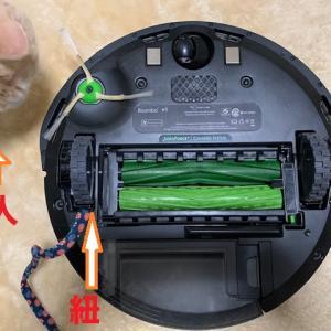 ルンバのタイヤに紐やコードが絡まる!引っ張っても取れない時の対処法