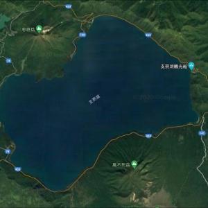 支笏湖へ釣りに行こう!釣れないけどね!