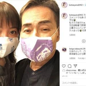 ■「加藤茶(77)の妻・加藤綾菜(32)が介護士として施設で働く」記事について。